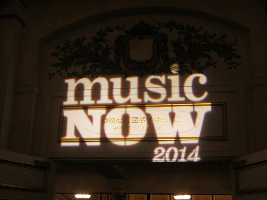 MusicNOW: A Musical Experience for the Hipster and the Symphony-Goer