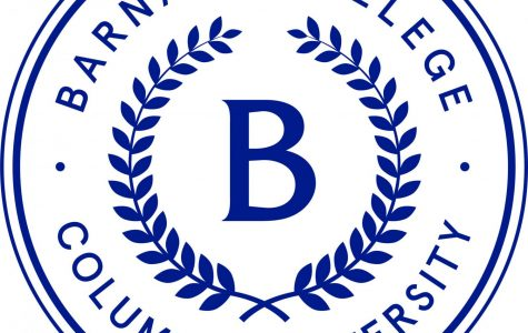 Senior Essay: Barnard College Supplmental Essay