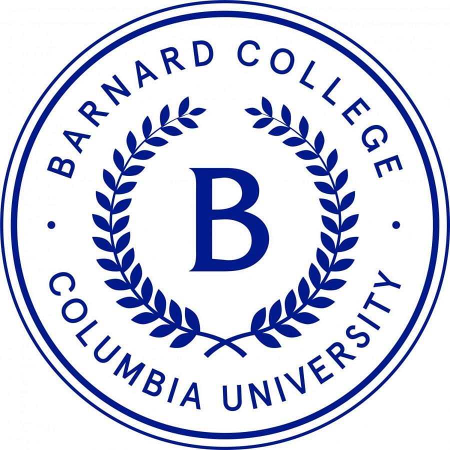 senior essay  barnard college supplmental essay  u2013 the scroll
